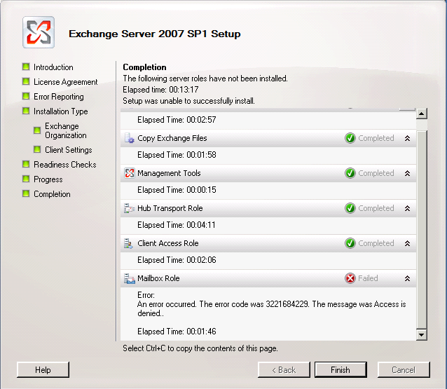 windows server 2008 r2 standard memory limit hack